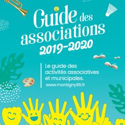 guide_association_2.png