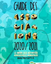 guide_associations_20.png